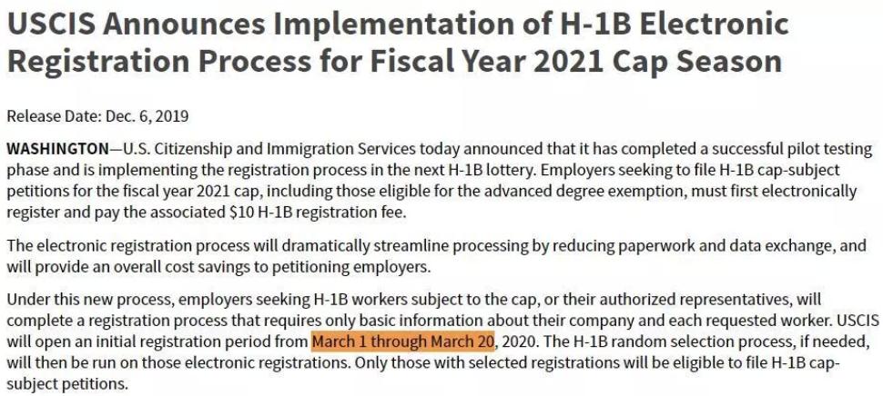 H1B电子注册时间 发布