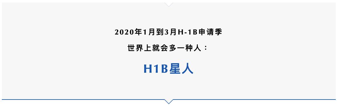 Sponsor H1B